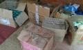 Помощь пострадавшим в Непале. Благотворительный Фонд.-0